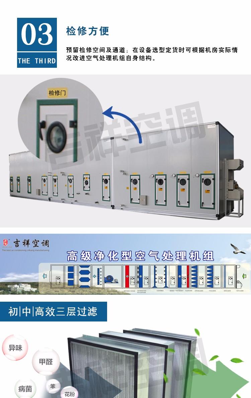惠买通,风机盘管,新风换气机,空气源热泵