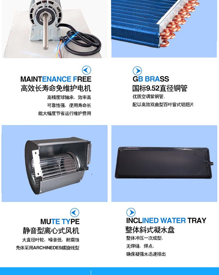 惠买通,风机盘管,新风换气机,空气皇冠现金网官网hg0088|免费注册