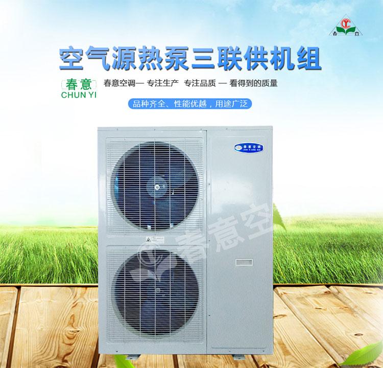 惠买通,风机盘管,新风换气机,空气亚博国际平台欢迎您!
